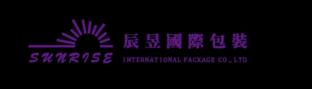 辰昱國際包裝有限公司